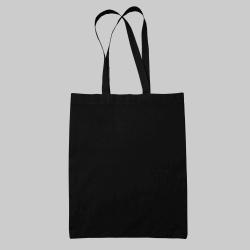 Черный шоппер